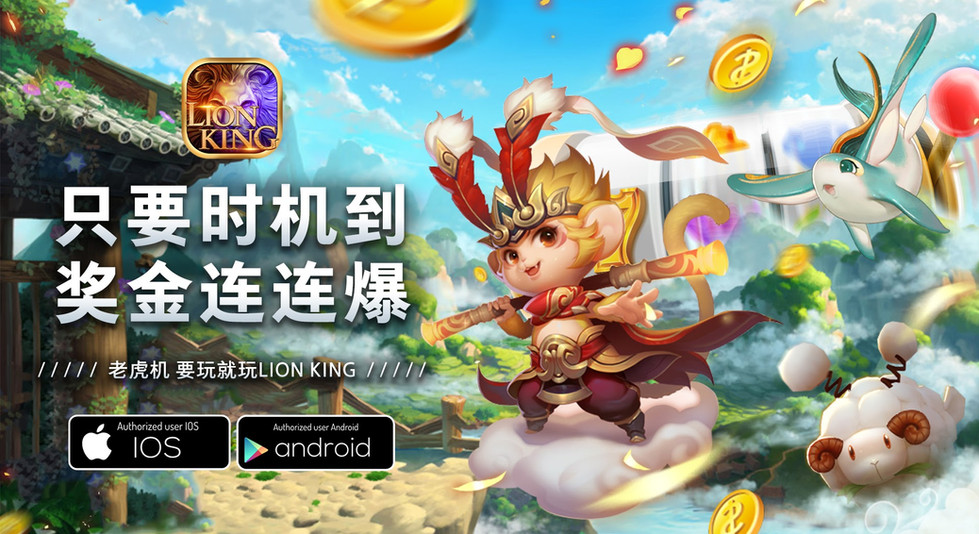 Lion King slots games by Winbox casino m