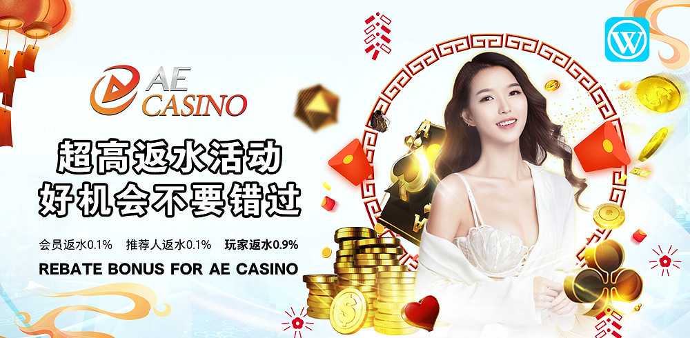 AE Casino Live Casino WINBOX Malaysia