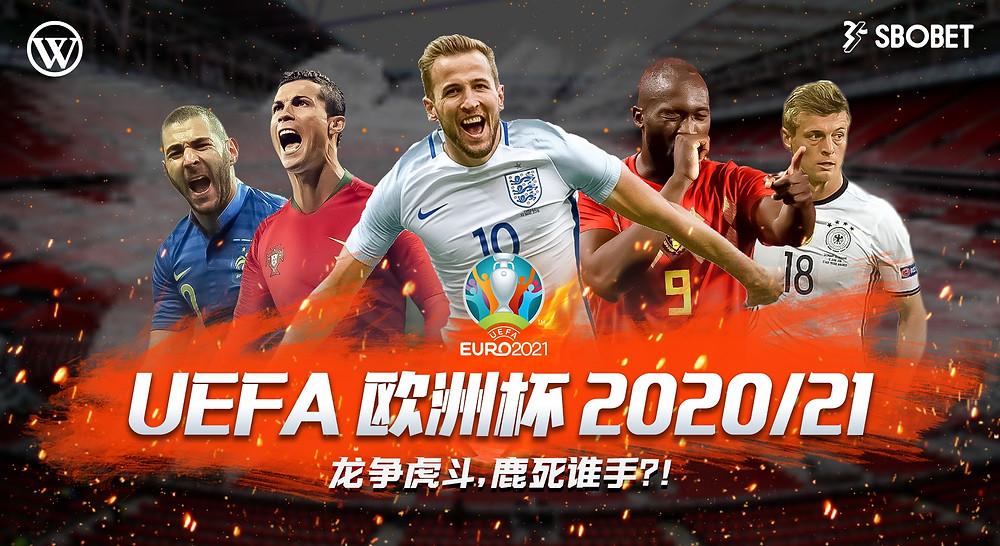 UEFA European Championship 2020 Tonight Maximus Bet RM60000 WINBOX Malaysia