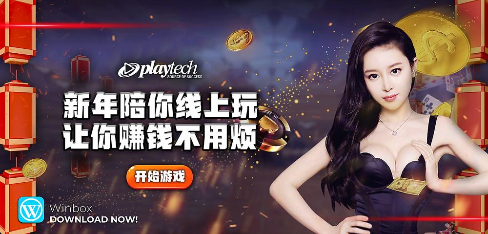Playtech Live Casino WINBOX Malaysia