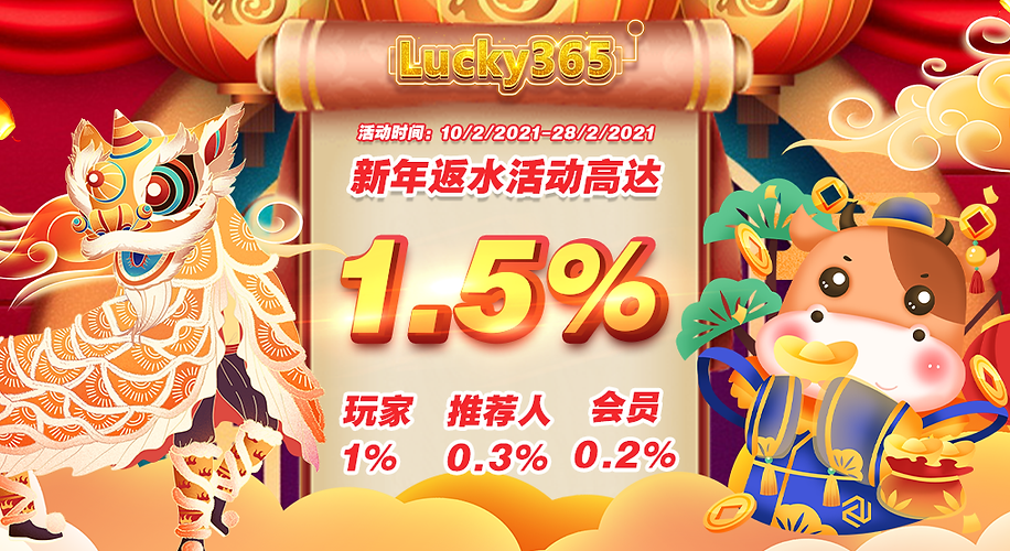 Lucky365 WINBOX Slot Game Malaysia-7.png