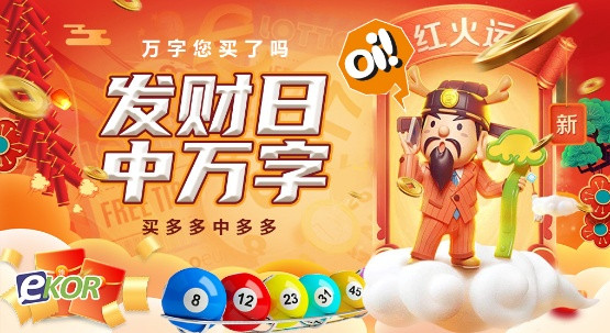 4D Ekor WINBOX Casino Malaysia
