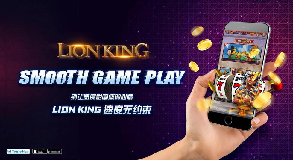 Lion King Slots Games Faster Spin-4.jpg