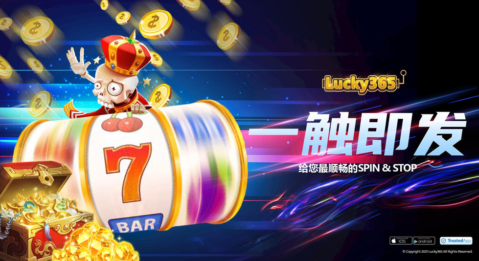 Lucky365 Slots Games Faster Spin-2.jpg