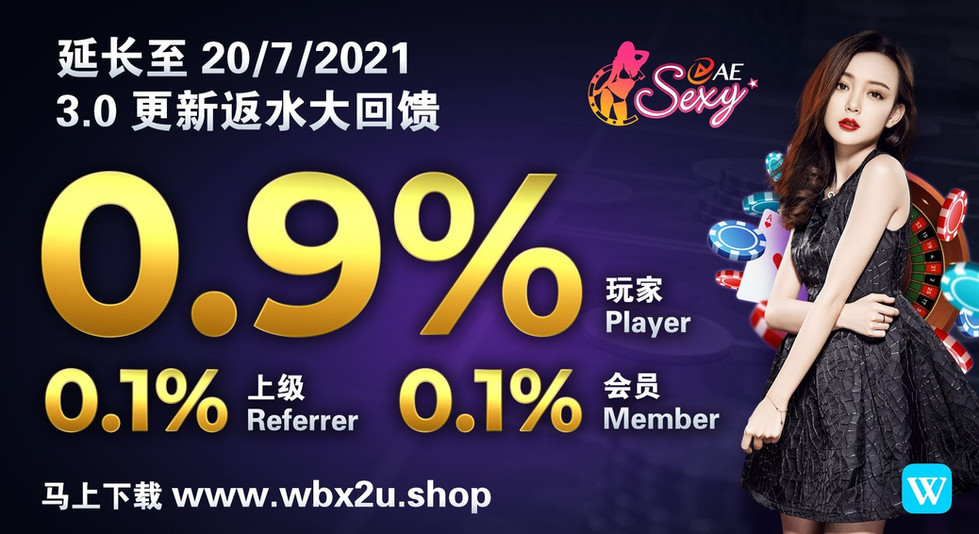 Winbox download the latest version 3.0 AE casino live casinos promotion