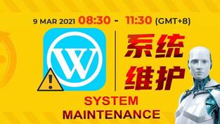 Maintenance Notice 09-March-21