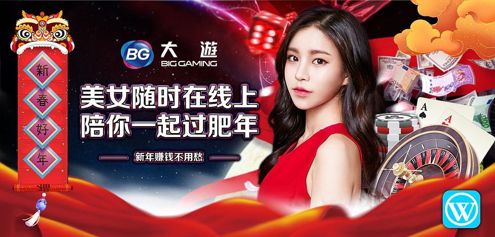 BG Big Gaming Live Casino WINBOX Malaysia