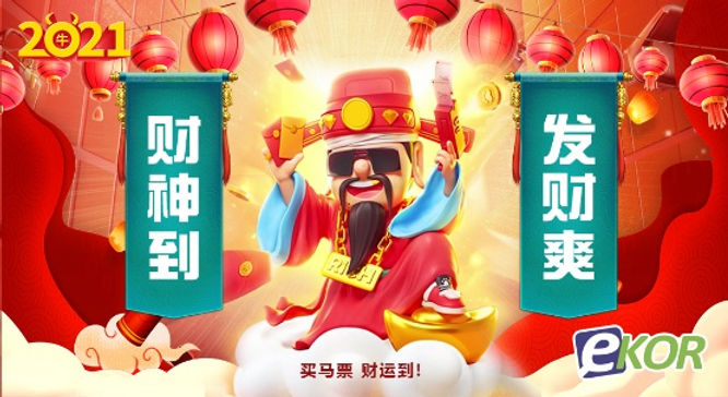 4D Ekor WINBOX Casino Malaysia-3.jpg