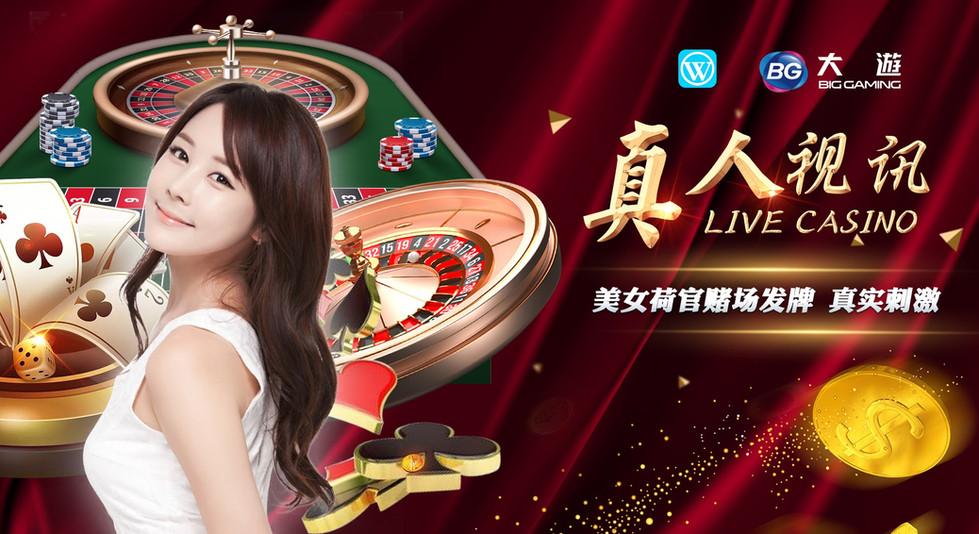BG Lives Casinos WINBOX Big Gaming.jpg