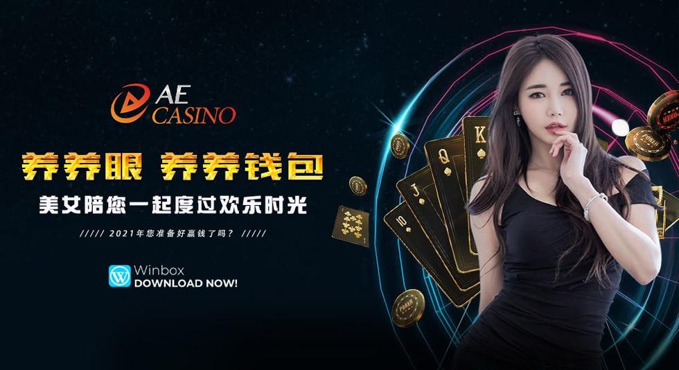AE Casino WINBOX Live Casino Malaysia.jp