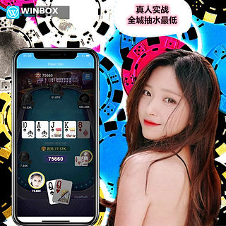 WINBOX Casino Malaysia   Slots Game   Poker Win