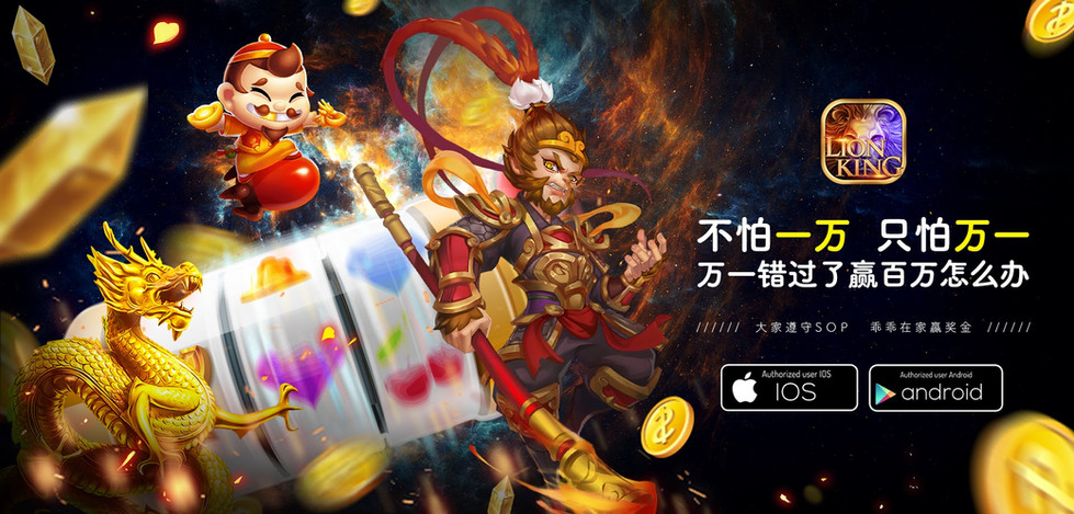 Lion King Slots Games Download WINBOX