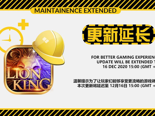 Update extension notice
