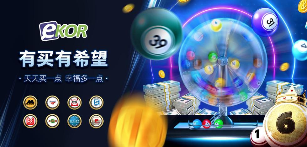 Ekor 4D Lotto WINBOX Online Lottery Bett