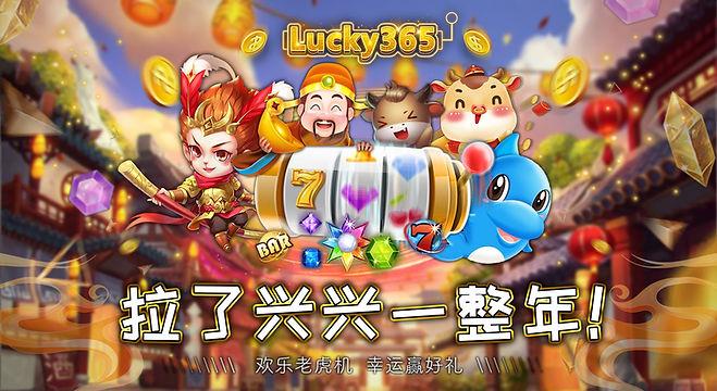 Lucky365 WINBOX Slot Game Malaysia-2.jpg