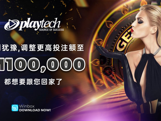Notice Playtech Live Casino WINBOX Malaysia