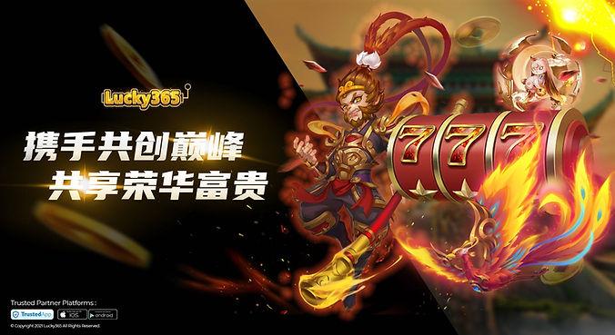 Lucky365 Slots Games WINBOX APK.jpg