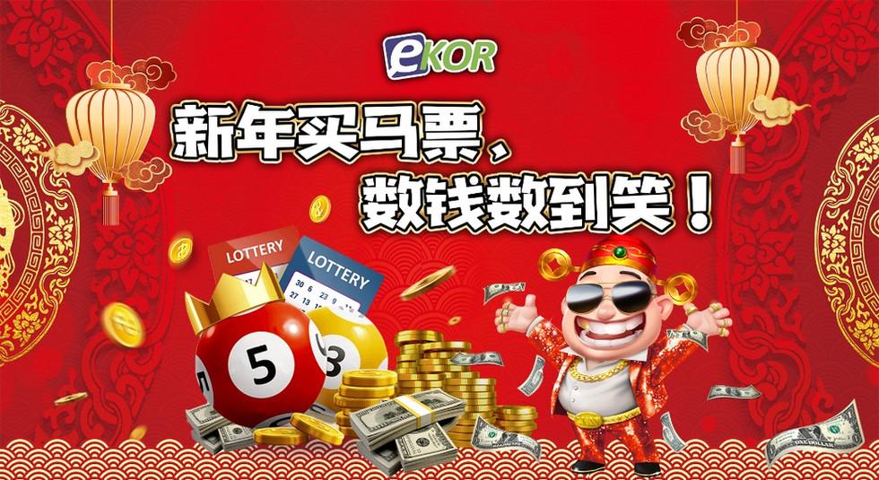 4D Ekor WINBOX Casino Malaysia-1.jpg