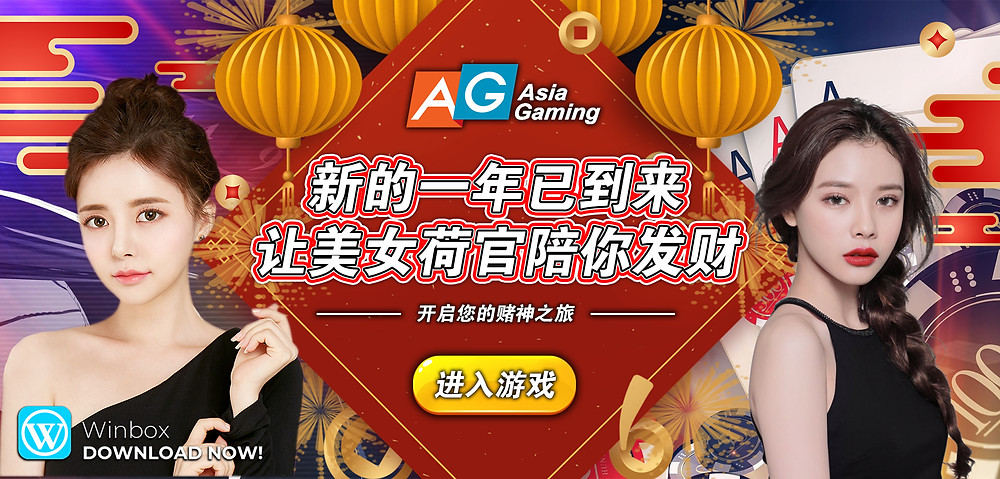 AG Asia Gaming Live Casino WINBOX Malaysia