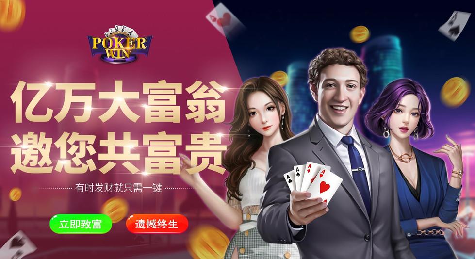 Online Poker Win Mobile Winbox download