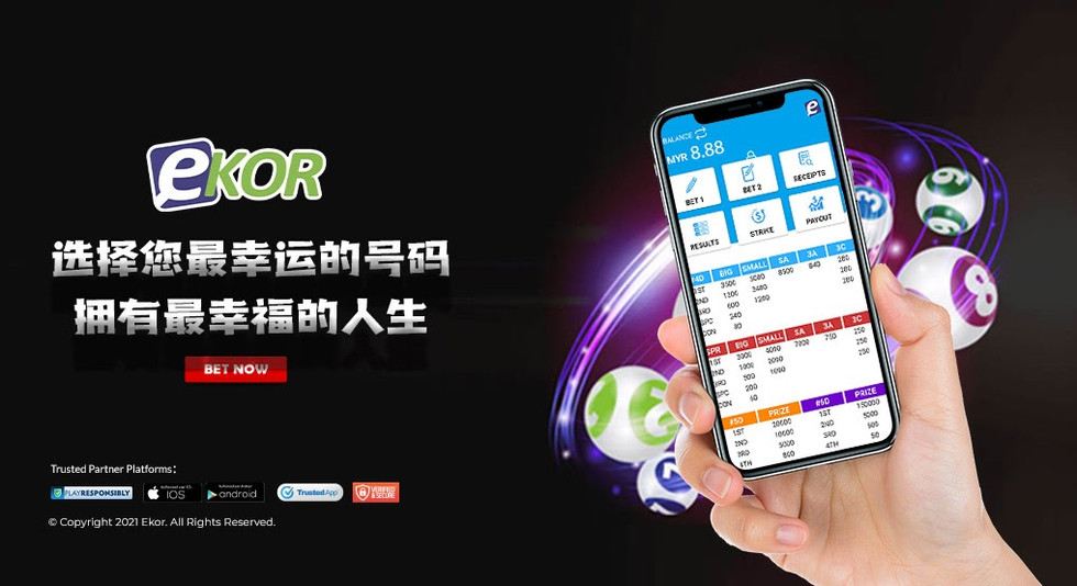 Ekor 4D Lottery WINBOX Online 4D Lotto B