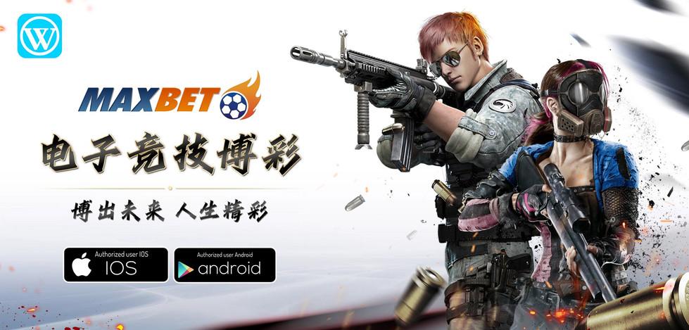 MAXBET Sport Betting WINBOX Casino Malay