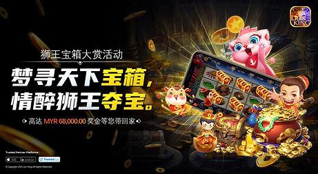 Lion King Slots Games Treasure Hunter