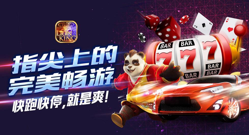 Lion King Slots Games Faster Spin-3.jpg