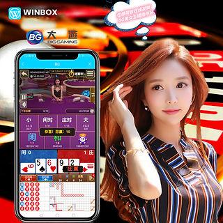WINBOX Casino Malaysia   BG Casino