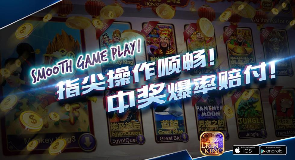 Lion King Slots Games Faster Spin-2.jpg