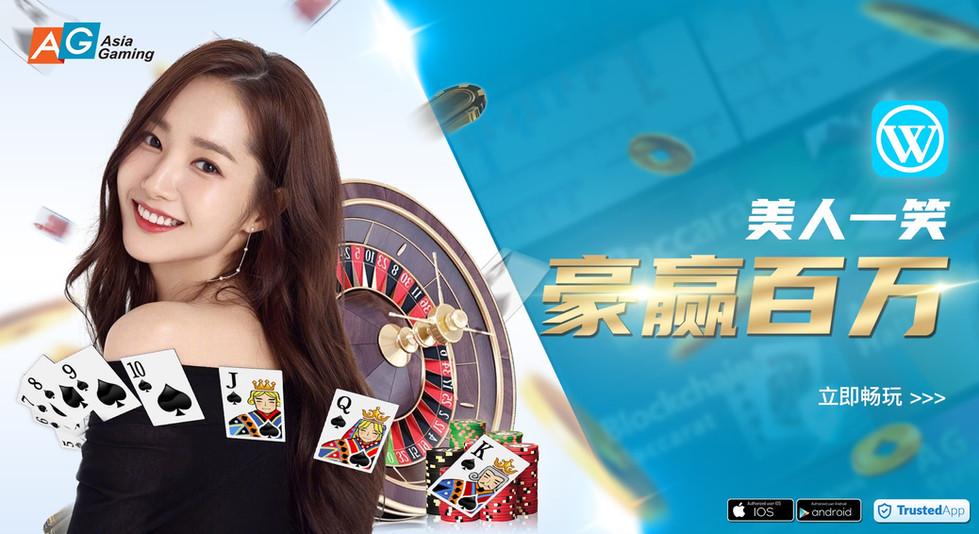 Asia Gaming Live Casino Malaysia Winbox