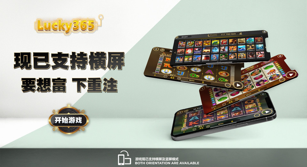 Lucky365 slots games online WINBOX downl