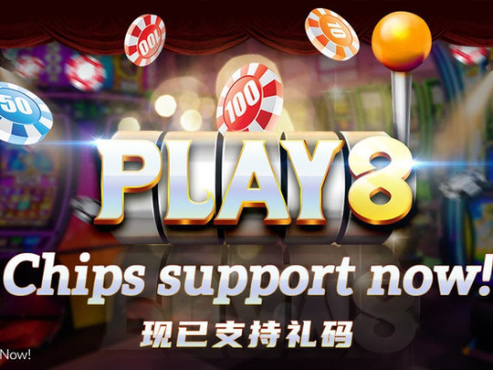 PLAY8 Slots Now Support Chips Betting