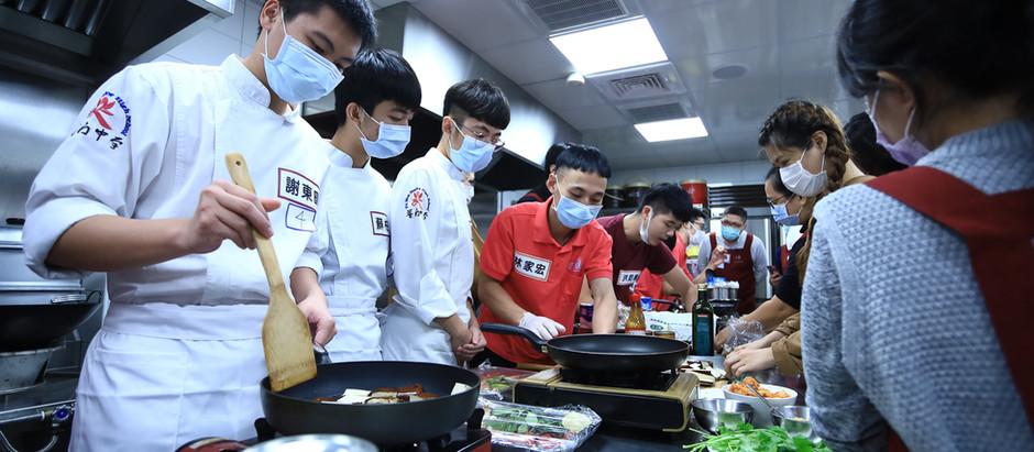 11/14 佛光山青年蔬食料理體驗回顧