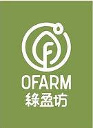ofarm new logo_Edited.jpg