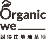 Organic_we_logo_full_600px.jpg