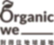 Organic_we_logo_full_600px.jpg