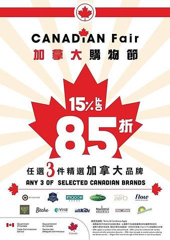 Canadian Fair_2020.jpg