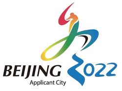 Juegos Olímpico 2022