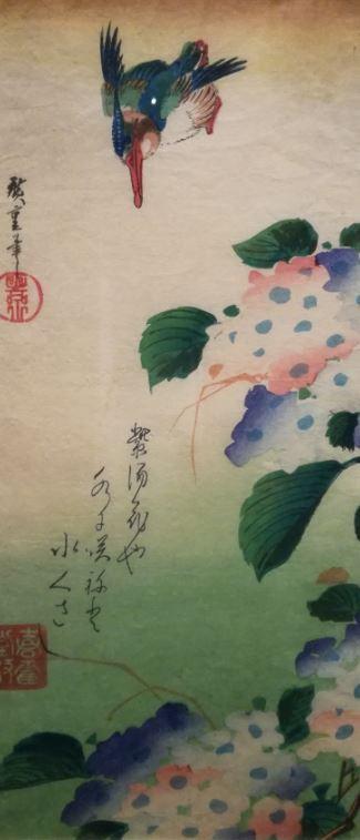 """""""Hiroshige, visioni dal Giappone"""", alle Scuderie del Quirinale"""