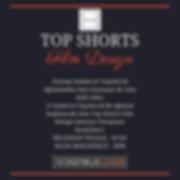 top_shorts_fılm_desıgn.png