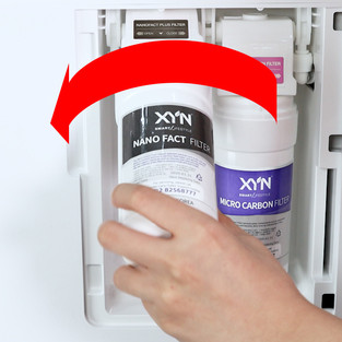 Ecolite Filter Replacement.jpg