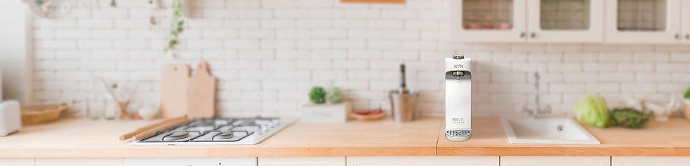 Ecolite in Kitchen 02.jpg