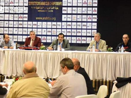 تشكيل لجان البطولة العربية لكرة الطاولة بتونس