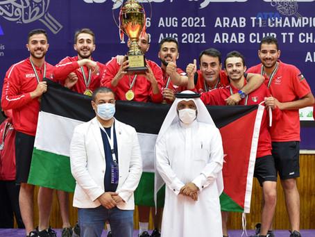 تتويج ابطال فرق الرجال ضمن منافسات البطولة العربية المجمعة لكرة الطاولة