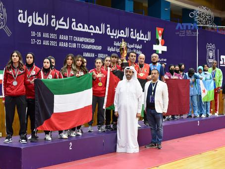 تتويج ابطال فرق السيدات ضمن منافسات البطولة العربية المجمعة لكرة الطاولة