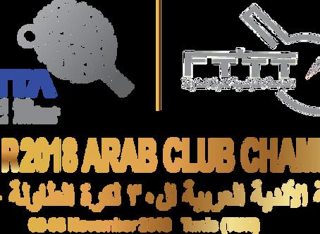 الف دولار جوائز بطولة الأندية العربية ال30