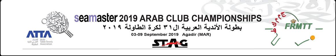 header 2019 arab club chimpionship-01.pn