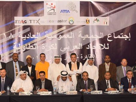 بإجماع الآراء في عمومية الاتحاد العربي برئاسة خليل المهندي قطر تستضيف البطولة العربية للمنتخبات