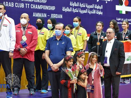 تتويج ابطال فرق الشبلات ضمن منافسات البطولة العربية المجمعة لكرة الطاولة